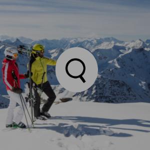 Лыжная